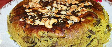 Maqloobeh Recipe – Upside Down Chicken and Rice Recipe