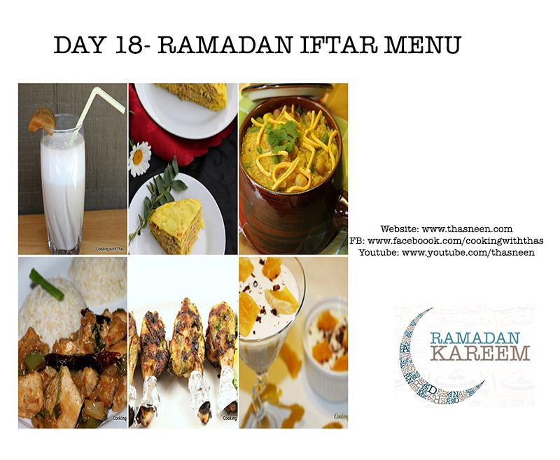 Day18 Ramadan Iftar Menu