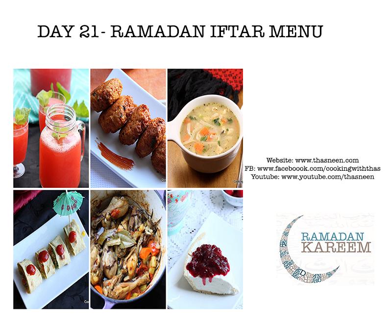 Day21 Ramadan Iftar Menu