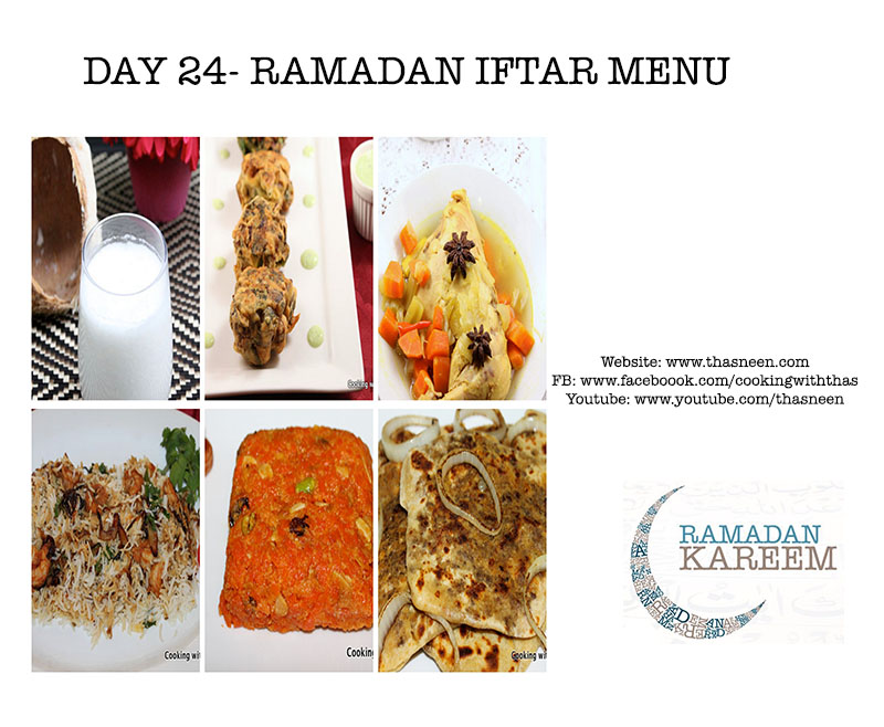 Day24 Ramadan Iftar Menu