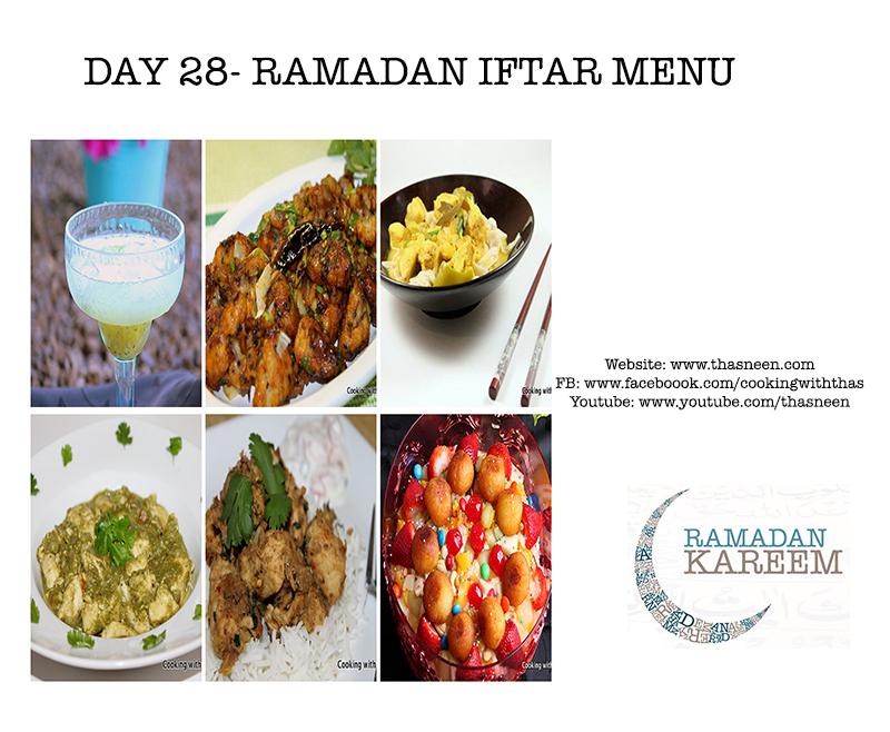 Day28 Ramadan Iftar Menu
