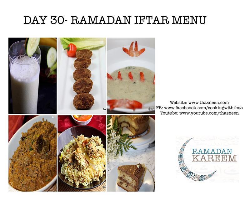 Day30 Ramadan Iftar Menu