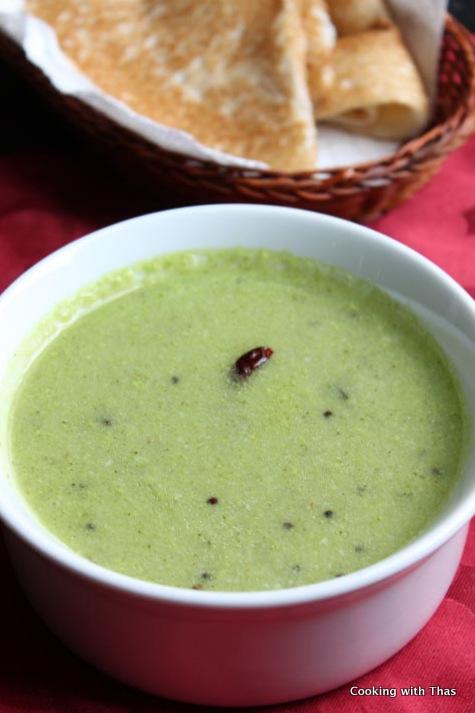 Green Pepper Chutney