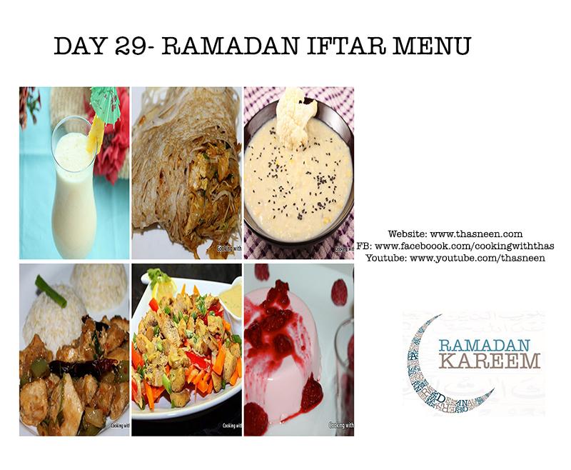 Day29 Ramadan Iftar Menu