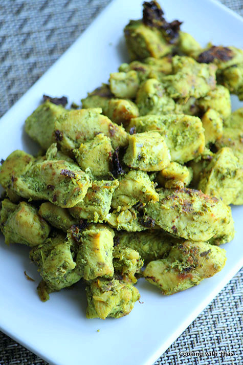 Green Chicken Recipe